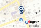 «di rouz, магазин-ателье» на Яндекс карте