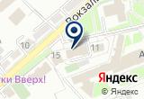 «Рема, рекламная мастерская» на Яндекс карте