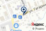 «Пирожковая №1» на Яндекс карте