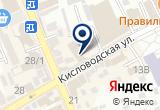 «Ростелеком, ПАО, телекоммуникационная компания» на Яндекс карте