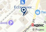 «РосТ, ООО» на Яндекс карте