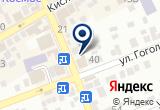 «Профи, веб-студия» на Яндекс карте