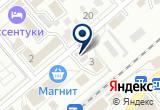 «Магазин канцтоваров, ИП Григорян К.А.» на Яндекс карте