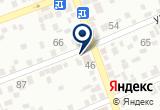 «Imango, магазин» на Яндекс карте