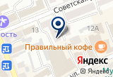 «Promo Italia, центр косметологии» на Яндекс карте