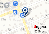 «КОМИКОН, магазин комиксов и атрибутики» на Яндекс карте