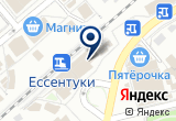 «СОТЛАЙН+, торгово-ремонтная компания» на Яндекс карте