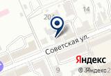 «Управление по делам ГО и ЧС г. Ессентуки» на Яндекс карте