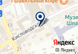 «Avon, косметическая компания» на Яндекс карте