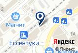 «Модный прикид, магазин» на Яндекс карте