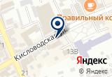 «Сервис Плюс, торгово-сервисный центр» на Яндекс карте