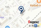 «ROZ`MARIN, салон красоты» на Яндекс карте
