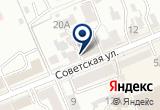 «Эссен Клиник, многопрофильный лечебно-диагностический реабилитационный центр» на Яндекс карте