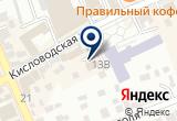 «Полiграфъ, рекламно-полиграфический центр» на Яндекс карте