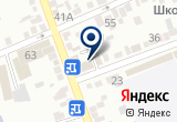 «Небо Люкс, фабрика натяжных потолков» на Яндекс карте