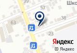 «Эльбрус, магазин» на Яндекс карте