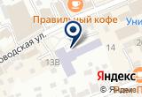 «Детская школа искусств, г. Ессентуки» на Яндекс карте