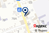 «Ваше Сияние, салон красоты» на Яндекс карте