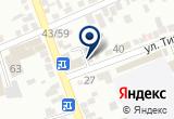 «Стинол, магазин бытовой техники» на Яндекс карте