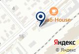 «Торгово-производственная компания, ИП Шаповалова Н.А.» на Яндекс карте