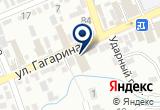 «Ставропольский кооперативный техникум, филиал в г. Ессентуки» на Яндекс карте