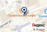 «Мир Грез, салон красоты» на Яндекс карте