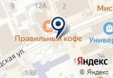 «У Татьяны, салон красоты» на Яндекс карте
