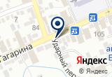 «Магазин товаров для художников, ИП Гриценко А.В.» на Яндекс карте