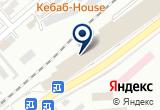 «Магазин систем отопления и водоснабжения» на Яндекс карте