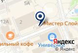 «Milavitsa» на Яндекс карте