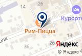 «Надежда, лечебно-восстановительный центр» на Яндекс карте