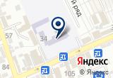 «Средняя общеобразовательная школа №3, г. Ессентуки» на Яндекс карте
