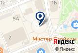 «Медицинские ритуальные услуги» на Yandex карте