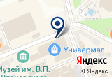 «Арт-Балкон, художественный салон» на Яндекс карте