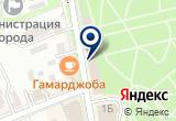 «-70%, дисконт-центр» на Яндекс карте