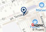 «Ремонтная мастерская, ИП Амбарцумян В.А.» на Яндекс карте