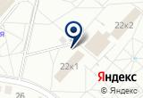 «Почтовое отделение №32» на Яндекс карте