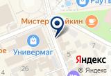 «Лотос, магазин бижутерии» на Яндекс карте