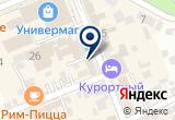«Магазин женского белья» на Яндекс карте