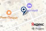 «Кисловодский фарфор, магазин посуды» на Яндекс карте