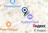 «Proffline, сеть магазинов товаров для салонов красоты» на Яндекс карте
