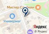 «МегаФон, сеть фирменных салонов» на карте