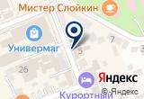 «ЕСС!, ресторан быстрого питания» на Яндекс карте