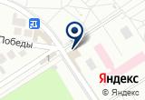 «Мечта курортника, магазин» на Яндекс карте