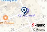 «Formenti, магазин мужской одежды» на Яндекс карте