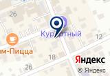 «Ferroom Shop, магазин мужской одежды» на Яндекс карте