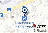 «РусТрансКонтроль, ООО, торговая компания» на Яндекс карте