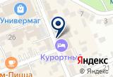 «Ромашка, торговый дом» на Яндекс карте