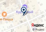 «Мастерская по ремонту сотовых телефонов, ИП Акопян А.И.» на Яндекс карте