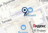 «Почтовое отделение №20» на Яндекс карте